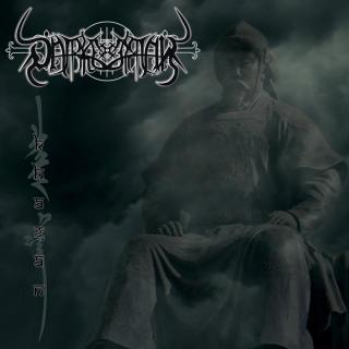 Darkestrah - Khagan MCD