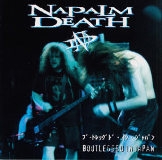 Napalm Death - Live In Japan CD -