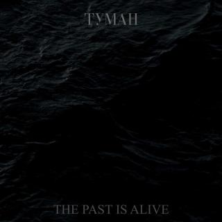 Tymah - The Past Is Alive CD